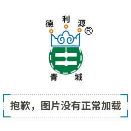 德利源服饰公司携手苏力德民族艺术团倾情助力2019蒙语春晚